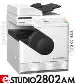 МФУ Toshiba E-Studio 2802AM