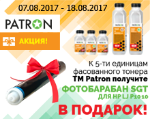 Акция:купи тонер получи в подарок фотобарабан